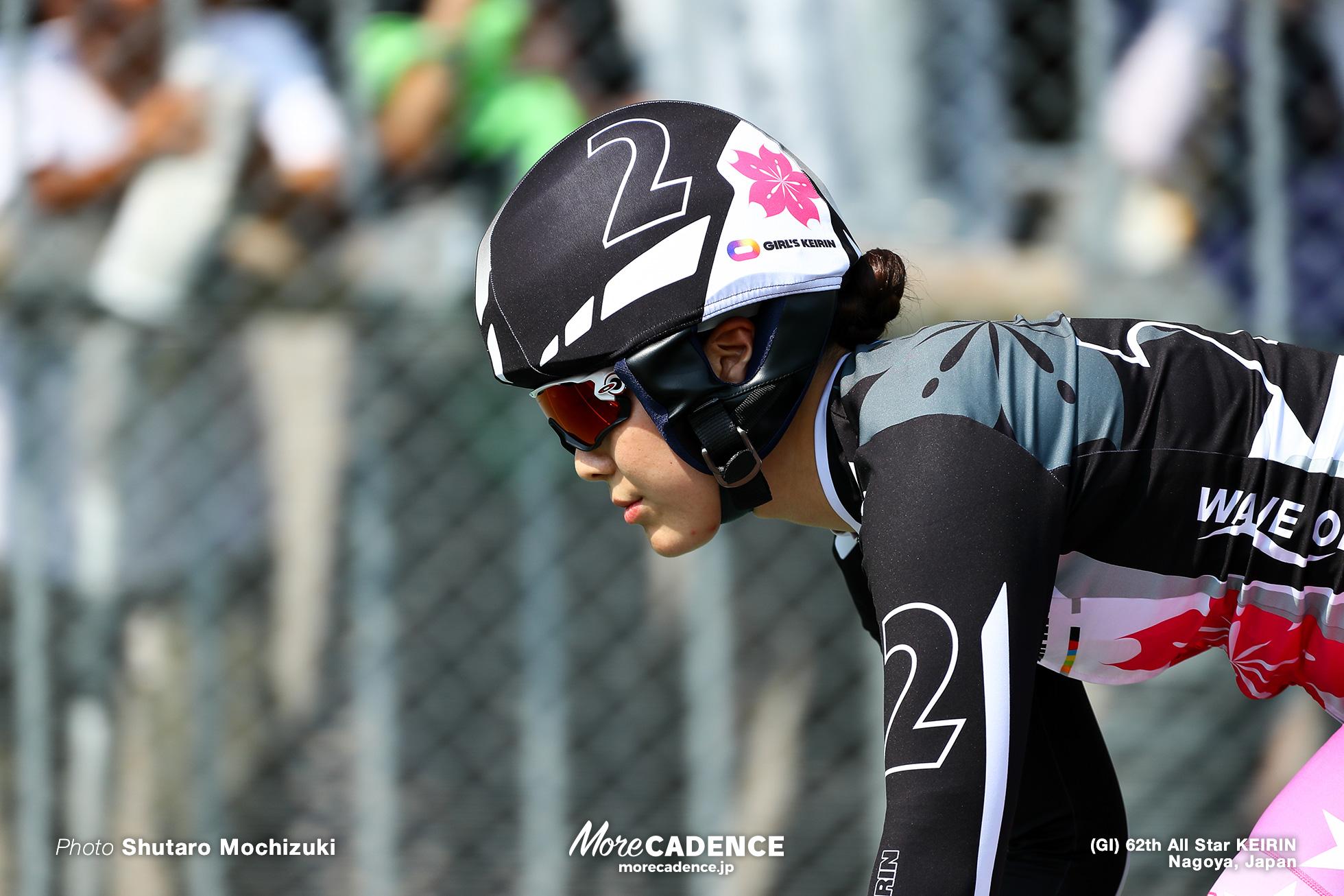 ガールズケイリンコレクション2019名古屋ステージ・ガールズドリームレース